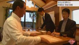 NHK「クローズアップ現代」BS11「未来ビジョン 元気出せ!ニッポン!」 に出演しました